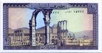 10 ливров Ливан (б)