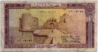 25 ливров редкая! Ливан (б)