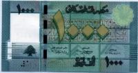 1000 ливров Ливан (б)