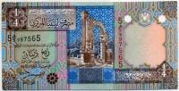 0,25 динара Ливия (б)