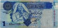 1 динар 2004 (760) Ливия (б)