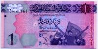 1 динар 2013 (761) Ливия (б)