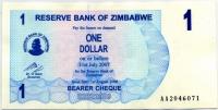 1 доллар 2006 Зимбабве (б)