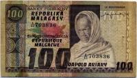 Малагаси 100 ариари 1974 (836) Мадагаскар (б)