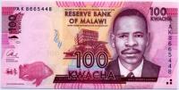 100 квача 2013 Малави (б)