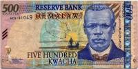 500 квача 2005 (049) Малави (б)