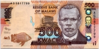 500 квача 2012 Малави (б)
