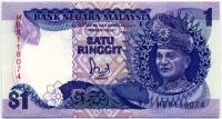 1 ринггит (074) Малайзия (б)