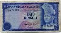 1 ринггит (907) Малайзия (б)