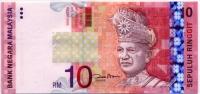 10 ринггит (050) Малайзия (б)