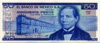 50 песо 1981 зеленая печать Мексика (б)