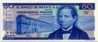 50 песо 1981 коричневая печать Мексика (б)