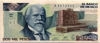 2000 песо 1989 (235) Мексика (б)