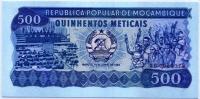 500 метикаль 1983 Мозамбик (б)