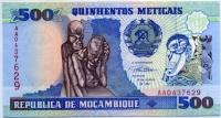 500 метикаль 1991 Мозамбик (б)