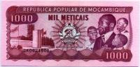 1000 метикаль 1989 Мозамбик (б)