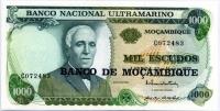 1000 эскудо 1972 Мозамбик (б)