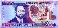 5000 метикаль 1991 Мозамбик (б)