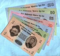 Набор банкнот 1955 1-100 тугриков Монголия (б)