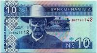 10 долларов (142) Намибия (б)