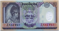 10 рупий полимер Непал (б)