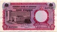 1 фунт 1973 (393) Нигерия (б)