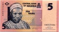 5 найра 2006 Нигерия (б)