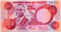 10 найра Нигерия (б)