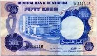 50 кобо 1973 (116) Состояние! Нигерия (б)