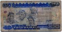 50 найра 2001 (476) редкая! Нигерия (б)