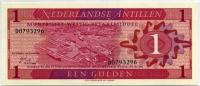 1 гульден 1979 Антильские острова (б)