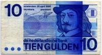 10 гульденов 1968 (056) Нидерланды (б)