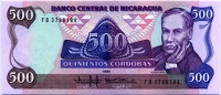 500 кордоба 1985 Никарагуа (б)