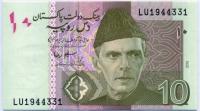 10 рупий 2010 Пакистан (б)
