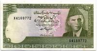 10 рупий (772) Пакистан (б)