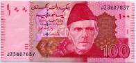 100 рупий 2014 редкий год! Пакистан (б)