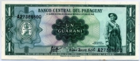 1 гуарани 1952 (600) Парагвай (б)