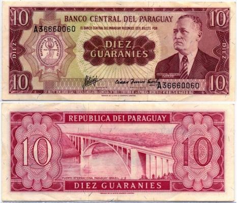 10 гуарани 1952 (060) Парагвай (б)