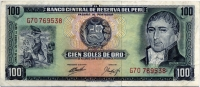 100 соль 1970 (538) Перу (б)