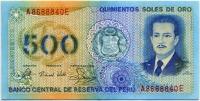 500 соль 1982 (840) Перу (б)