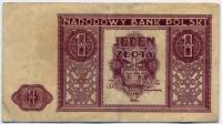 1 злотый 1946 Польша (б)