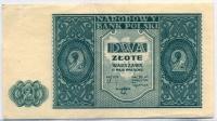 2 злотых 1946 Польша (б)