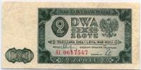 2 злотых 1948 (547) Польша (б)