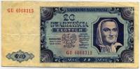 20 злотых 1948 (315) Польша (б)