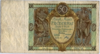 50 злотых 1929 (746) Польша (б)