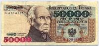 50000 злотых 1993 (105) Польша (б)
