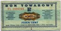 Товарная бона 1 цент 1969 (289) Польша (б)