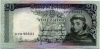 20 эскудо 1964 Португалия (б)