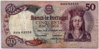 50 эскудо 1964 (559) Португалия (б)