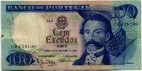 100 эскудо 1965 (100) Португалия (б)
